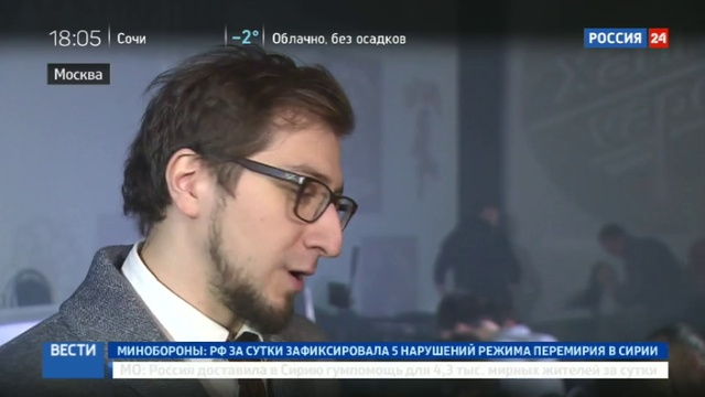 Новости на Россия 24 • Вейпы взрываются во рту и вызывают рак легких