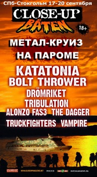 KATATONIA, BOLT THROWER на метал-пароме 2014!