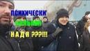 УДАЛЯЮТ! Слушайте что психически больная Савченко говорит.Больная? Тогда я тоже болен