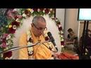Niranjana Swami — SB 5.12.14 in Moscow —18-Jun-2018