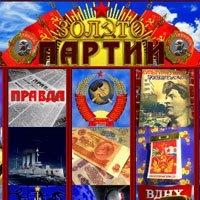 Топ Игровых Автоматов Адмирал