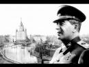 Алексей Кофанов - Песня о Сталине музыка и текст А.Вертинский, 1945г.