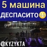 """😂 Ең Қызықты Әзілдер Жинағы on Instagram: """"👈 ┏━━━━━━━━😂━━━━━━━━┓ ➡ Жалғасы @kyzykta парақшасында ⬅ ┗━━━━━━━━😂━━━━━━━━┛ • 🎥 Жаңа әзілдер КҮН САЙЫН ш..."""