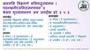 Gita Govindam Sarga 1 Ashtapadi 1 by Shri Udayalur Kalyanarama Bhagavathar with Sanskrit Anvaya