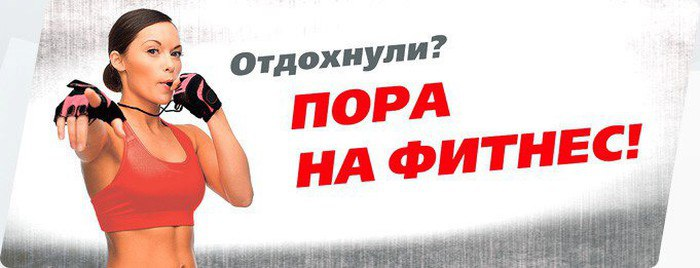 Афиша Калуга Конкурс от фитнес тренера Алины Матюшкиной !!!!!