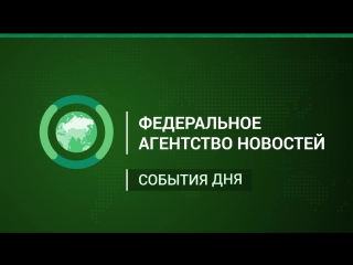В Москве задержан мужчина, взявший заложников в магазине   1 июля   День   СОБЫТИЯ ДНЯ   ФАН-ТВ