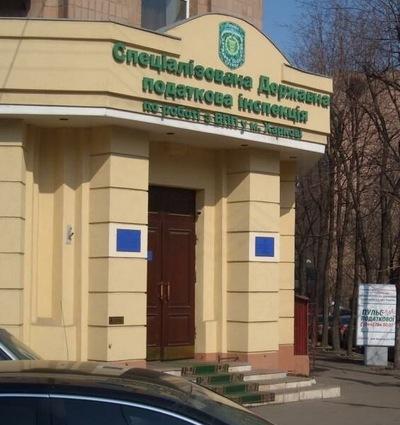 Харьков Сгникпн, 28 июня , Харьков, id193094004