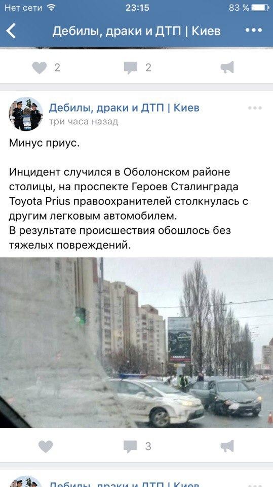 Toyota Prius Ukrajna PyWn_Tz3Kmc