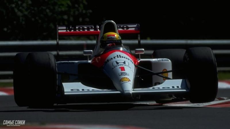 Аудиокнига - Ayrton Sennа - Incorporating the Second Comming - ГЛАВА 3 - Трёхкратный чемпион