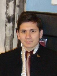 Владимир И-Чан-Тай, 27 сентября 1980, Ялта, id39342185