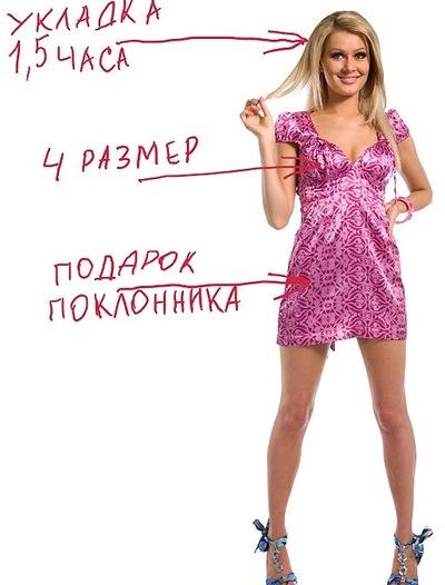 Пална Пална, 14 января , Санкт-Петербург, id200315122