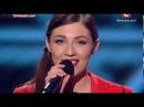 Х-Фактор Украина 4. Дарья Ковтун. Прощальная песня. Эфир от 14.12.2013