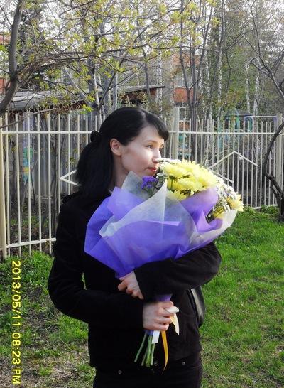 Альбина Бородина, 18 февраля 1987, Челябинск, id209627596