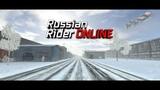 Зима в Russian Rider ONLINE