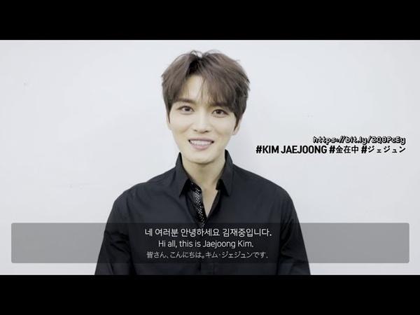 김재중(KIMJAEJOONG) - 유튜브 채널 오픈 인사영상!❤