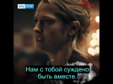 Ep 1x04_bound together_rus sub