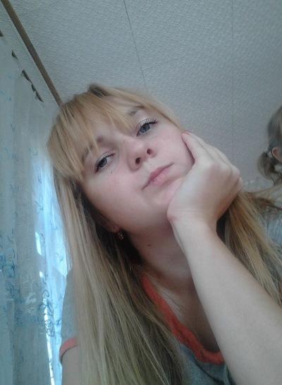 Елена Шарова, 3 мая 1991, Оренбург, id194434730
