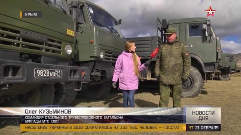 Минобороны проложит новый трубопровод в Крыму Судак