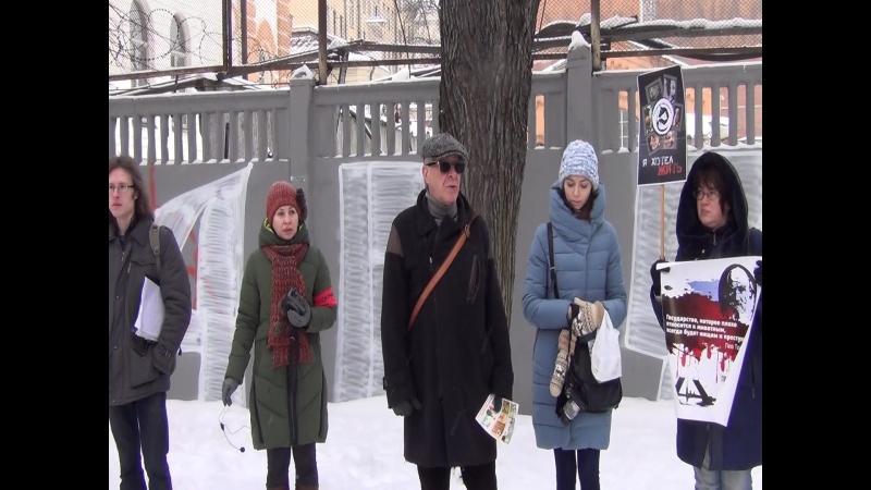 Выступление Андрея Урганта на зоозащитном митинге.