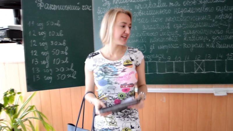 12а для Наталії Олександрівни