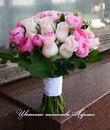 Марлисс Цветок фото #9