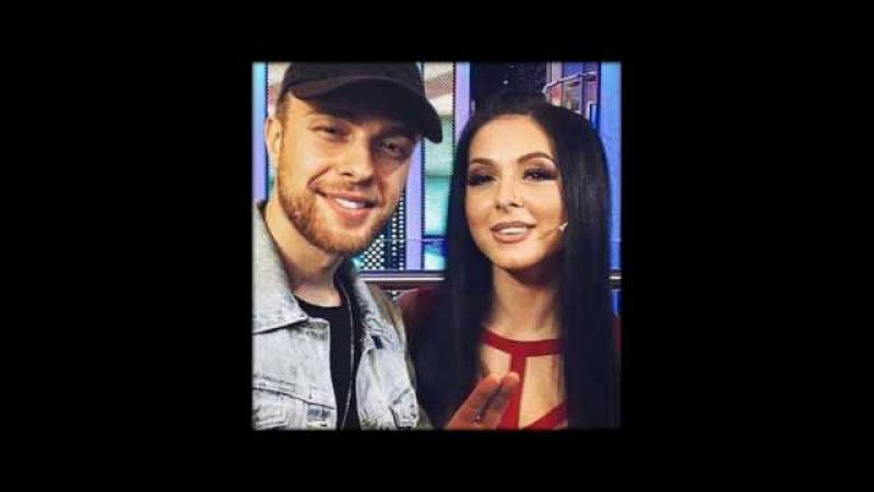 Нюша и Егор Крид - Ревность