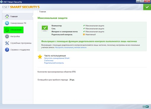 Данный сервер предоставляет бесплатное обновление баз антивирусов ESET NOD3