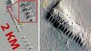 Загадочные объекты в Антарктиде! Что Это?