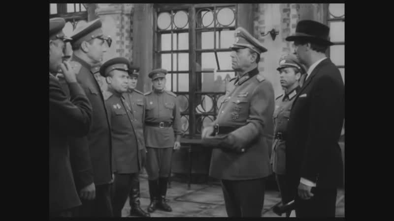 История Ленфильма 1969 год На пути в Берлин