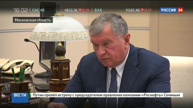 Новости на Россия 24 • Сечин Роснефть увеличила добычу углеводородов в 2016 году до 265 миллионов тонн