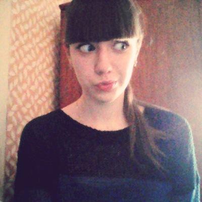 Вероника Синельникова, 3 сентября 1994, Киев, id10111302