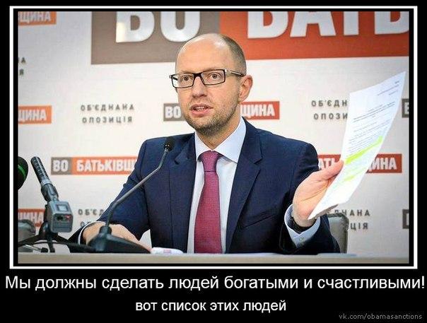 Коалиционное соглашение подпишут после принятия депутатами присяги, - Кириленко - Цензор.НЕТ 9295