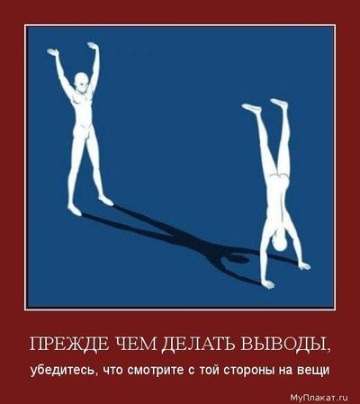 Алексей Томаровщенко, 13 октября 1989, Белгород, id39242097