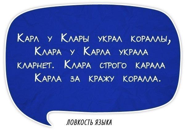 Фото №456250921 со страницы Ульяны Дудниковой