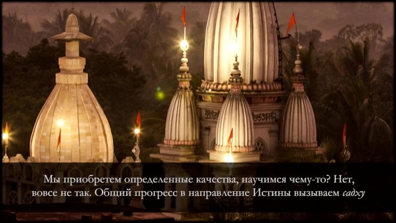 Shrila_B.Rakshak_Shridhar_Gosvami_Maharadzh.__Fragmenti_besed._Indiya._Shri_Navadvipa_Dhama,_80-e_godi.