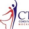 Союз танцевального спорта Московской области
