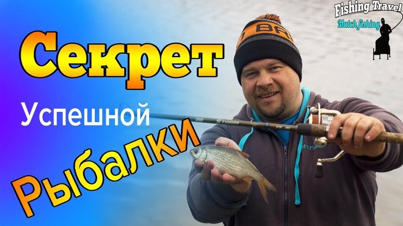 Секретная добавка для ловли на фидероткрытие сезона на фидер 2019fishing feeder in the spring