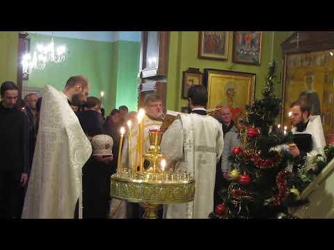 Чтение Евангелия на полиелее. Ночное рождественское богослужение 6-7 января 2019 г.