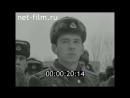 СВВПТАУ - 1982 год. Хроника.