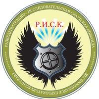 """Логотип """"РИСК"""" (г. Обнинск)"""