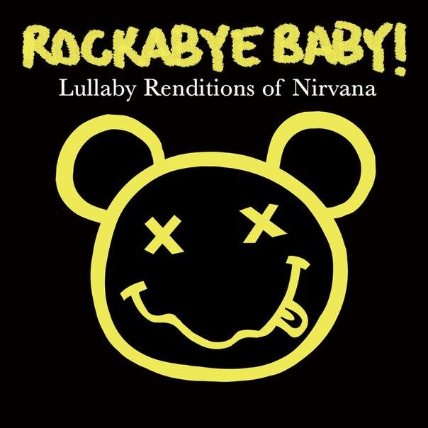 скачать музыку rockabye рингтон