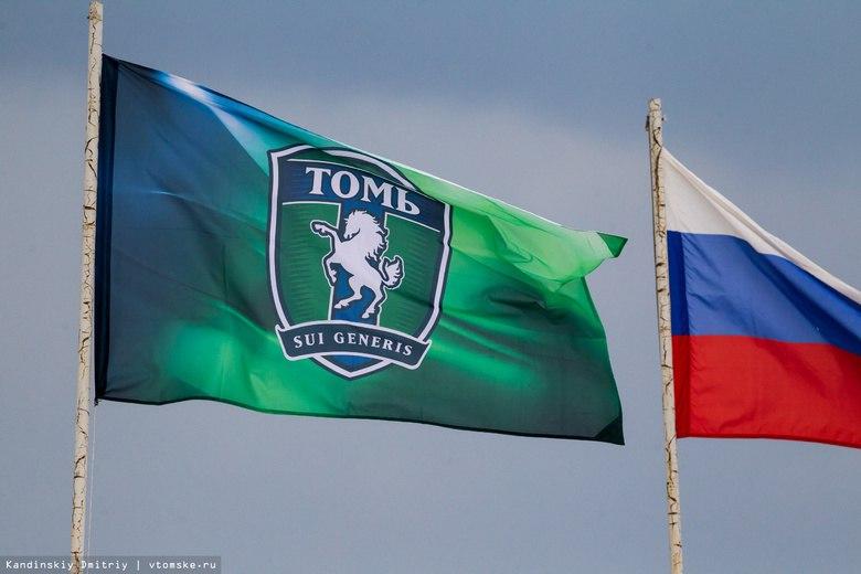 Вратарь «Томи» вызван в молодежную сборную России