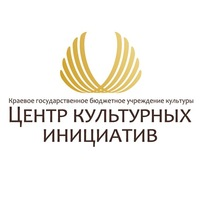 Логотип Центр культурных инициатив