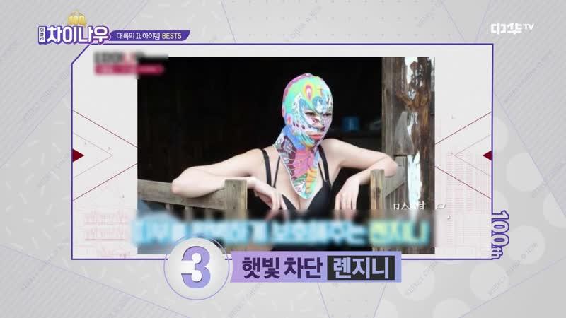 "181124 Юра на шоу ""Weekly China Now""(100 эпизод)"