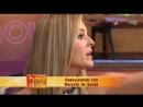 Marjorie de Sousa Desayunando en Hoy HD
