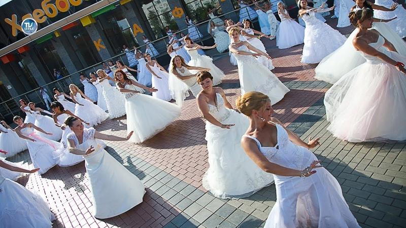 Лучший танец невесты и подружек подборка самых лучших танцев невест на YouTube