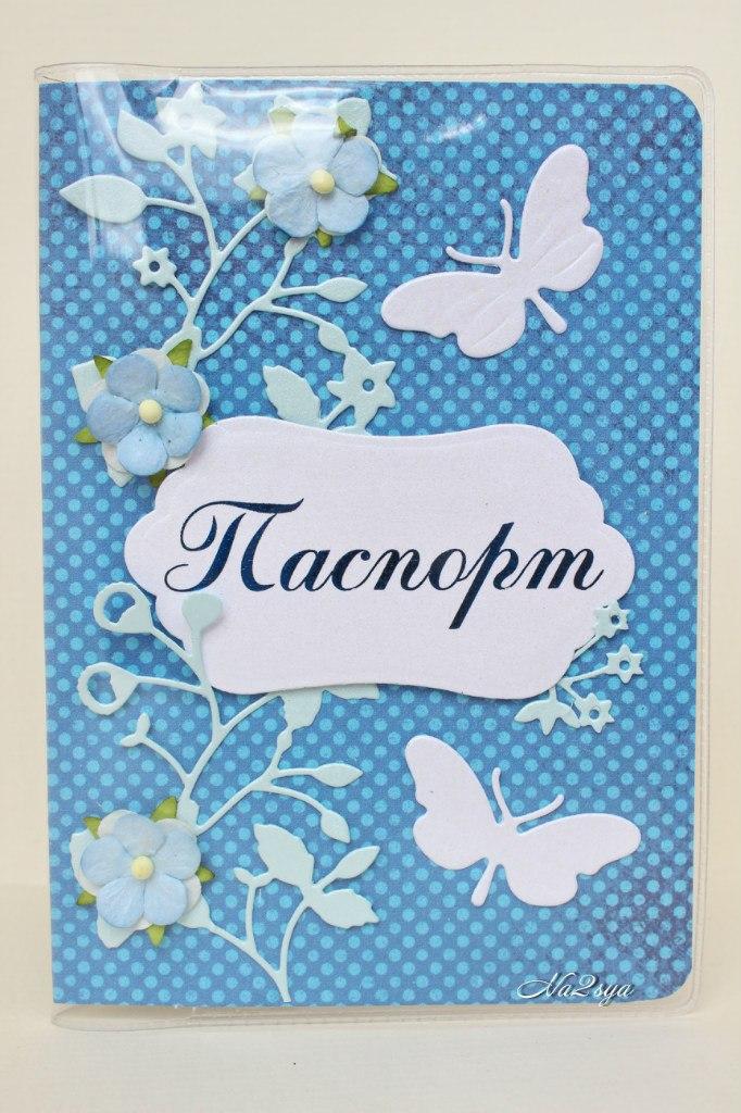 Шаблон для открытки с новорожденным