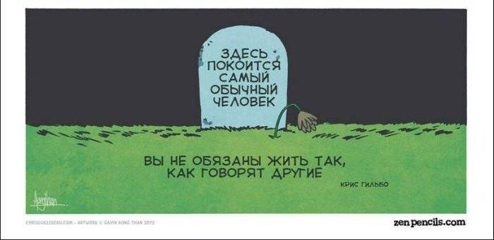 http://cs306402.userapi.com/v306402422/2788/2KIU-ASSVRI.jpg