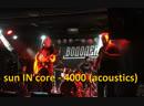 4000 аккустика