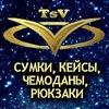 Сумки TsV Санкт-Петербург